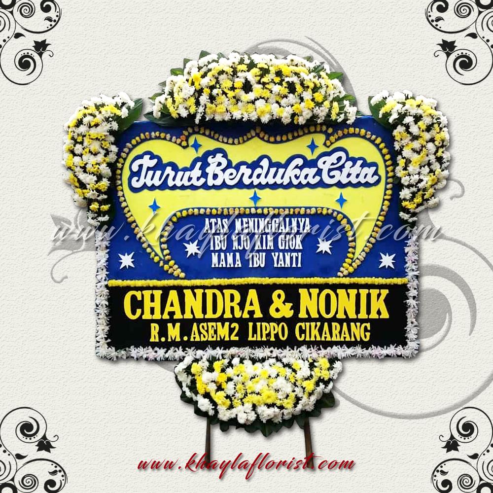 Toko Bunga Lenteng Agung Jakarta Selatan